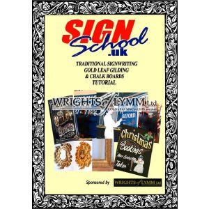 Sign School.uk DVD
