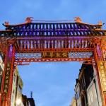 Chinatown Gates, London