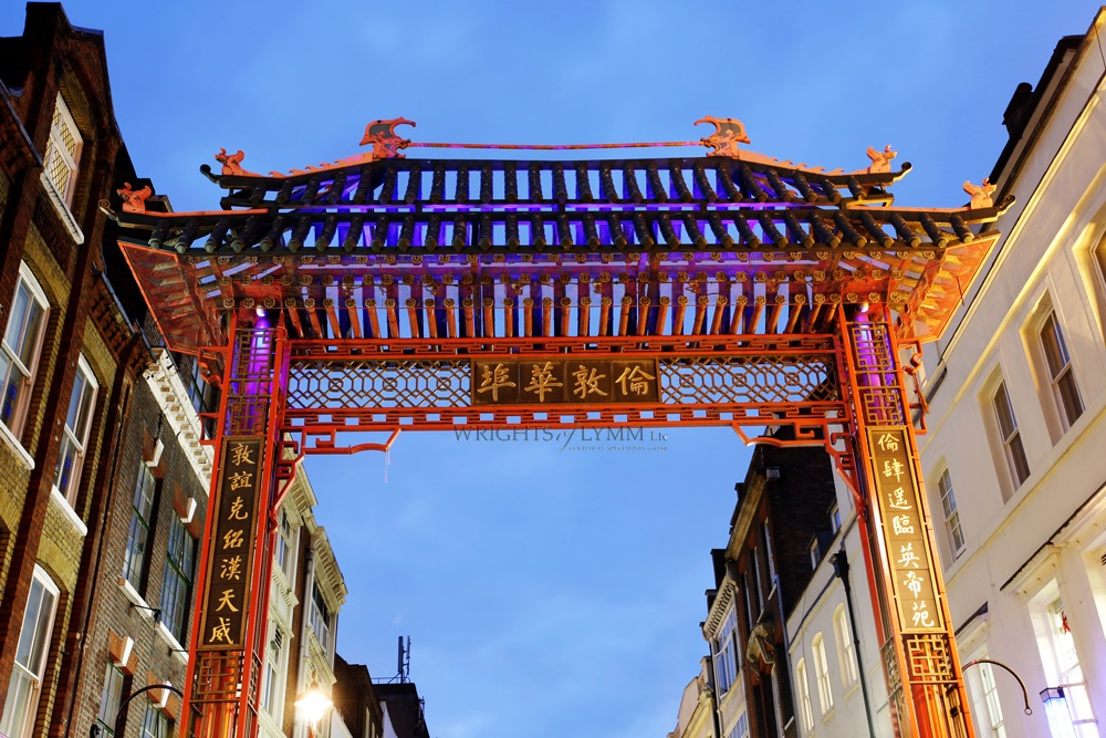 Chinatown Gates, London