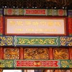 Chinatown Gates, Manchester